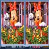Mickey Spot The Difference - Photo Hunt Games, Puzzle Games, Point And Click Games, Spot The Difference Games